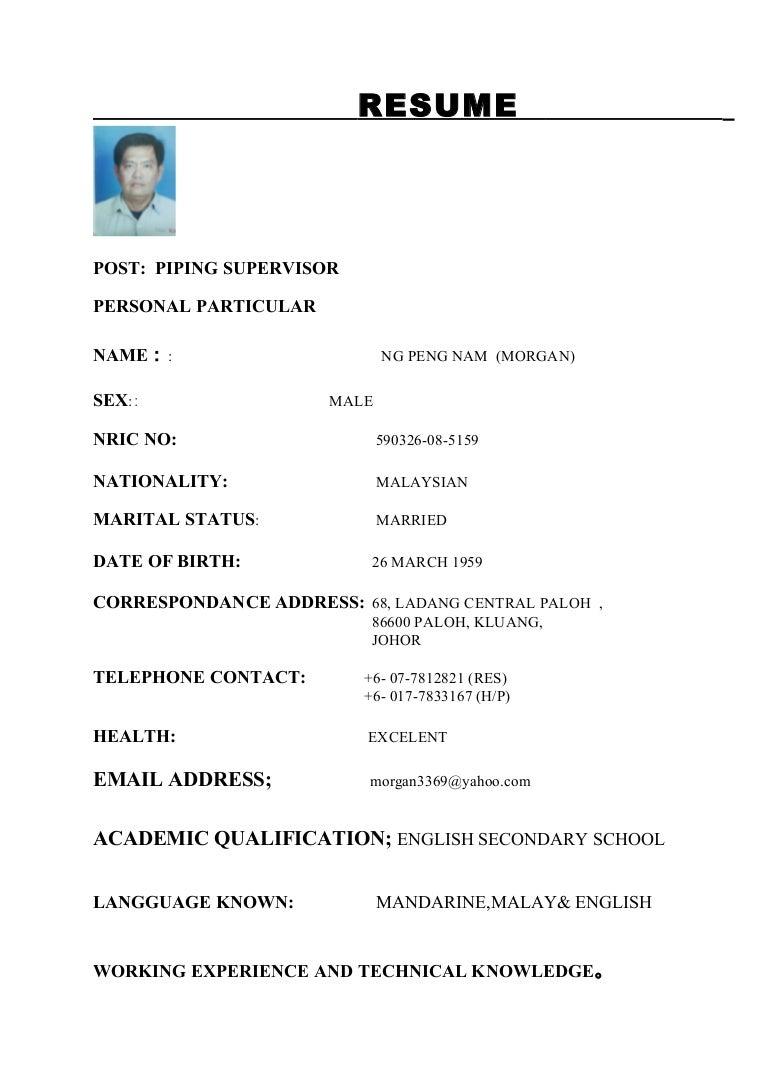 morgan resume doc