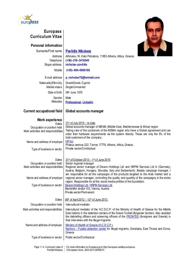 Europass CV English Nikolaos Pavlidis