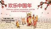 Chinese Culture Acquisition