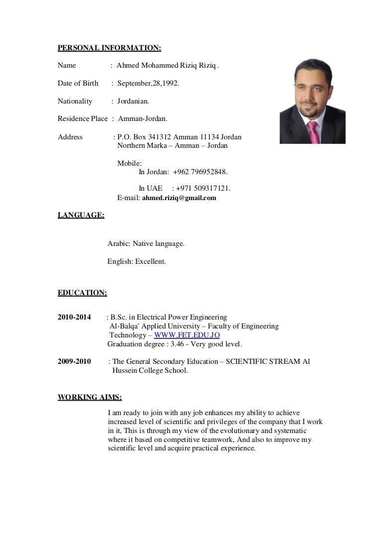 ahmed mohammed riziq electrical power engineer cv