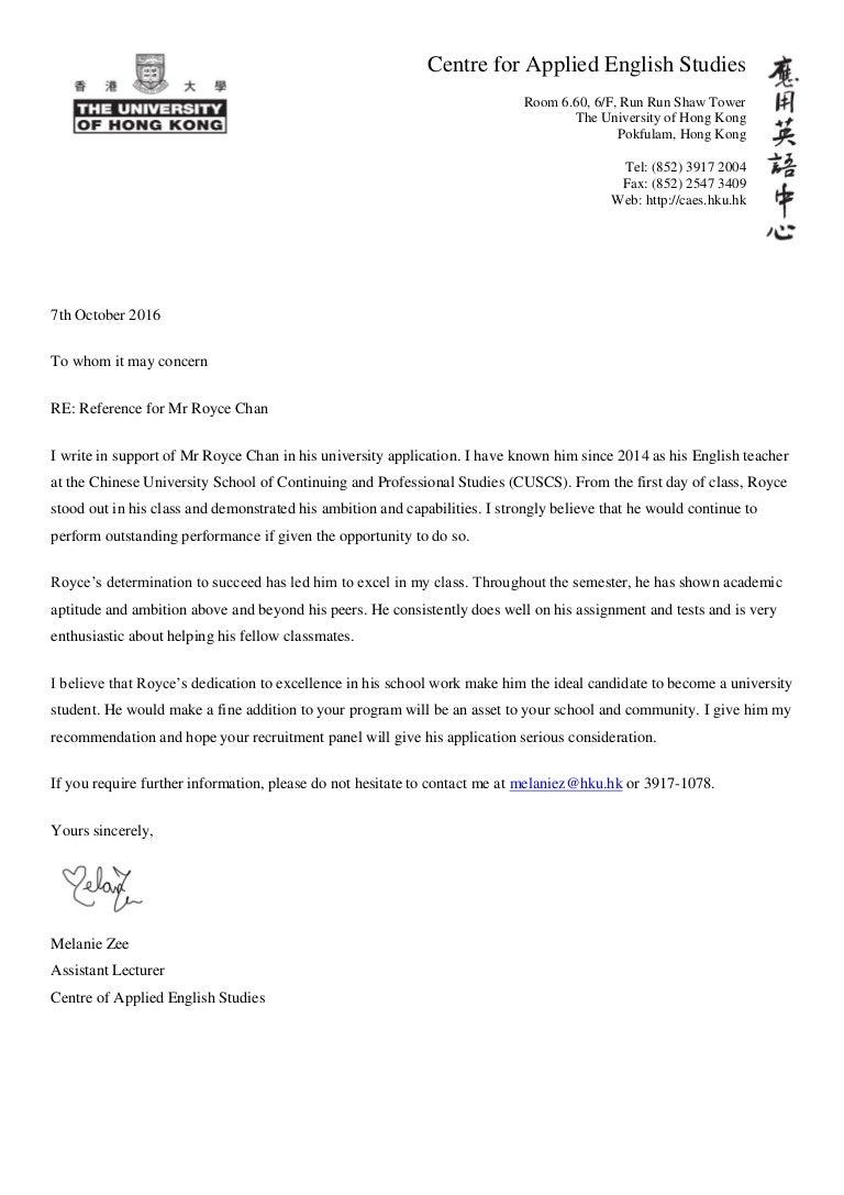 Reference letter aljukfo Choice Image