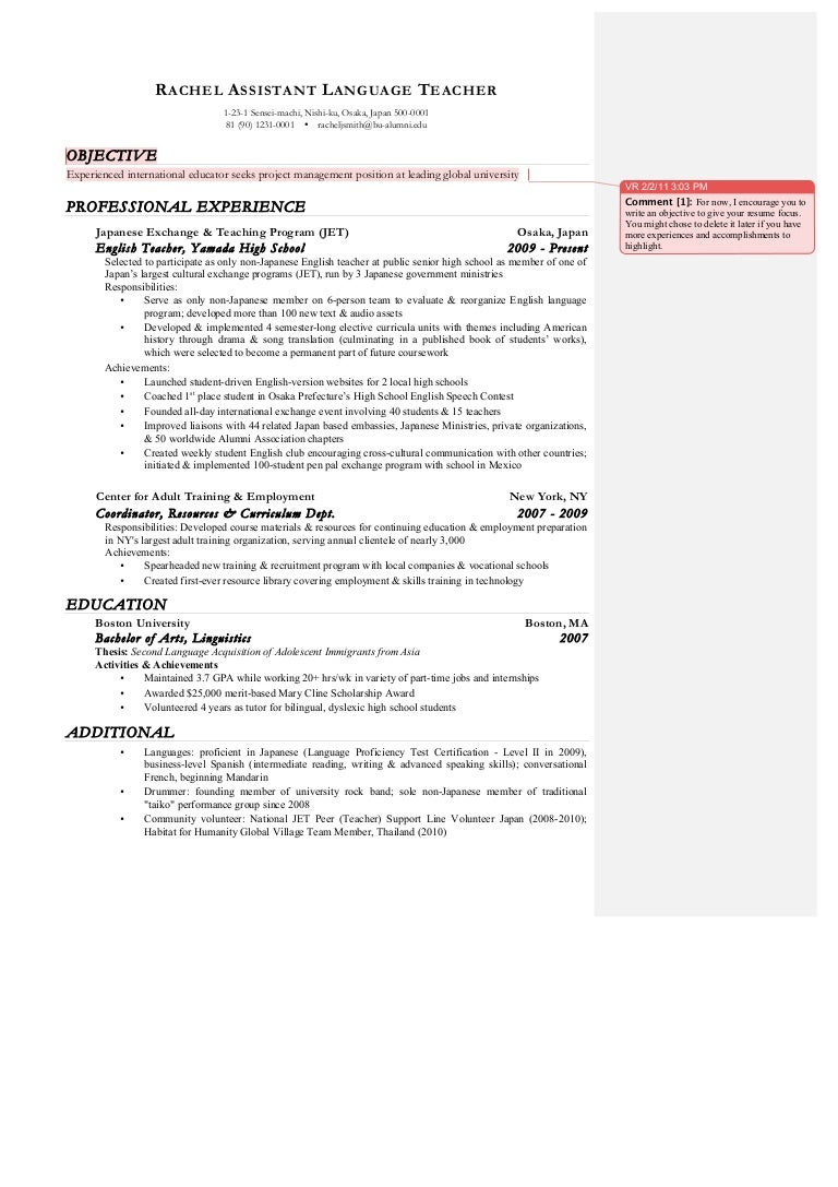 sample japanese resume format pdf