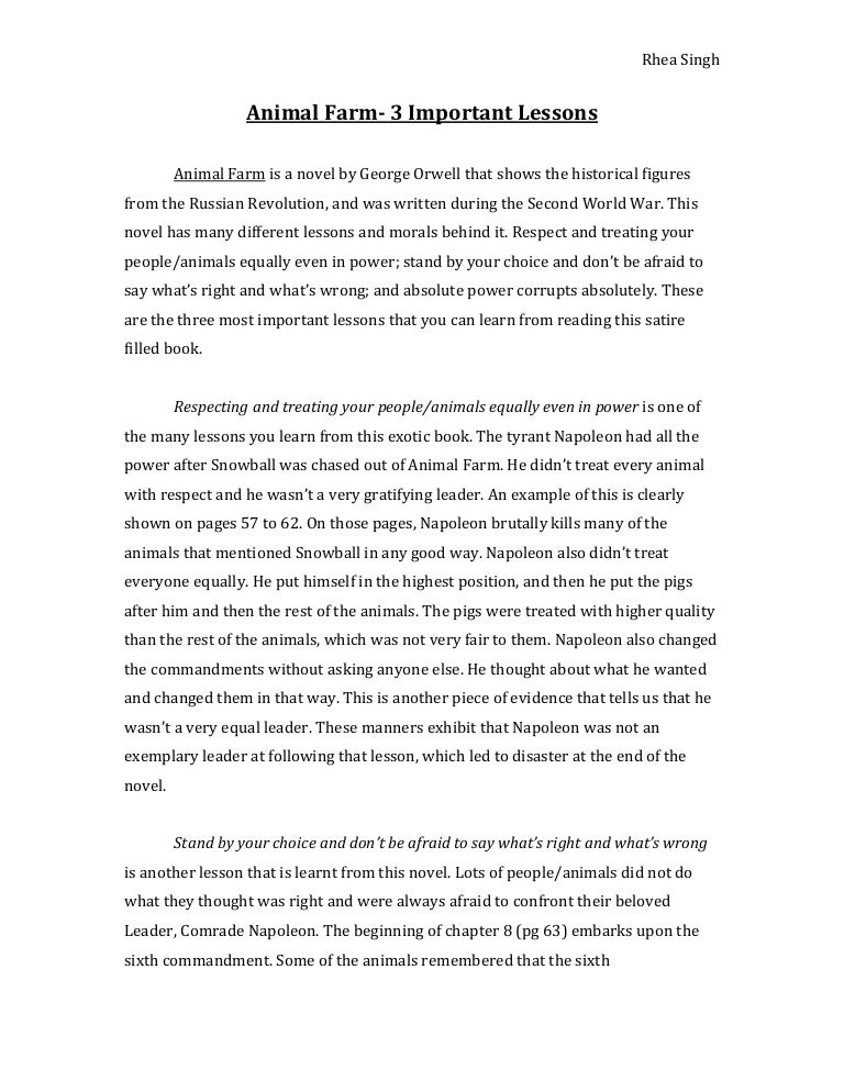 2000 word essay on respect