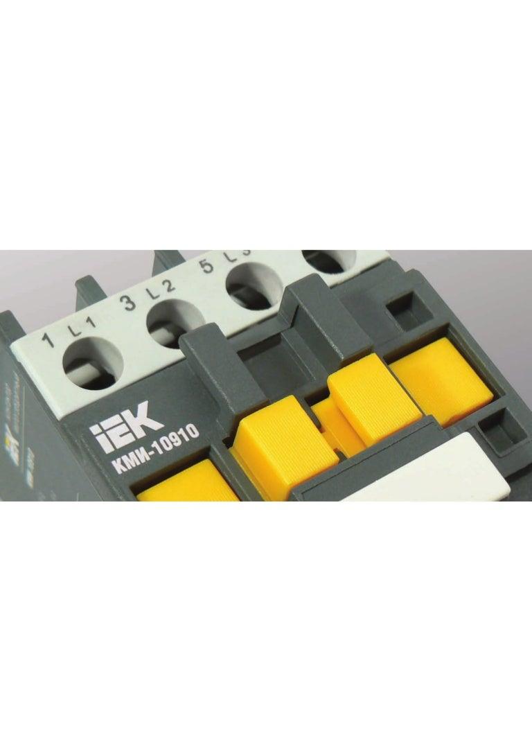 магнитный пускатель иек кти-51853 схема подключения