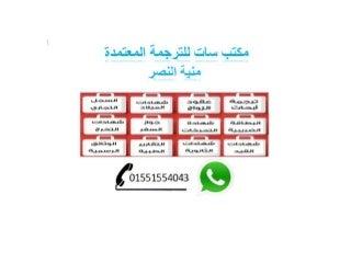 4-180908233101-thumbnail-3.jpg