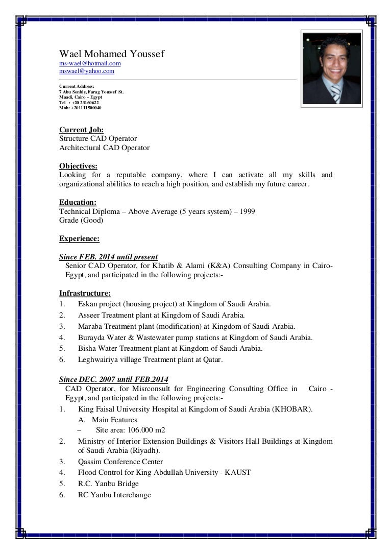objective resume cad operator drafting resume resume format pdf perfect nursing resume more copy of resumes cad draftsman resume
