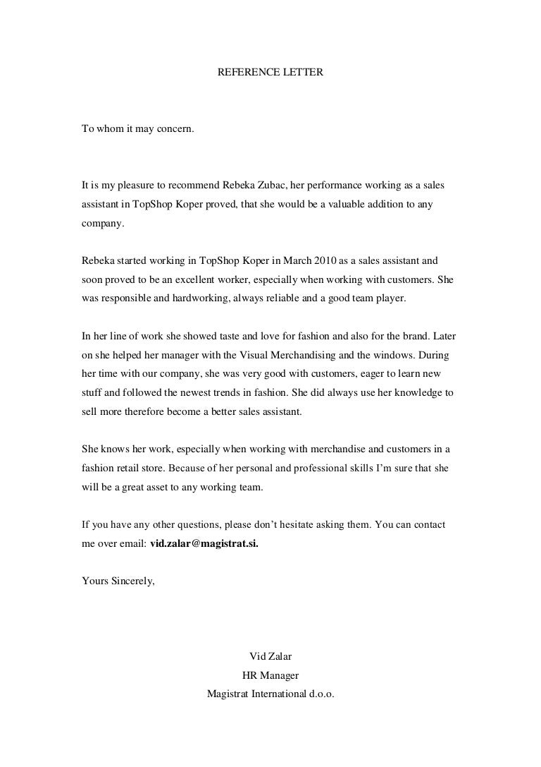 Reference letter rebeka topshop stopboris Gallery