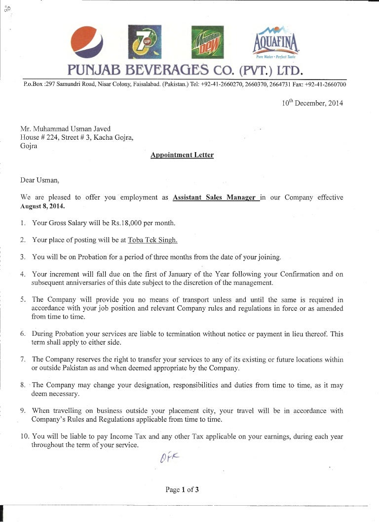 appointment letter format for marketing manager pepsico appointment letter