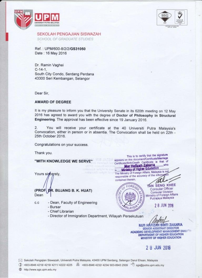 phd senate letter