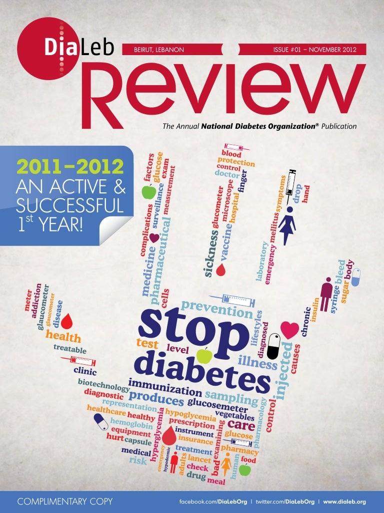 Dialeb Review Issue 1 Nov 2012 2 Pro Plan Adult Sensitive Digestion 25kg Free Mug