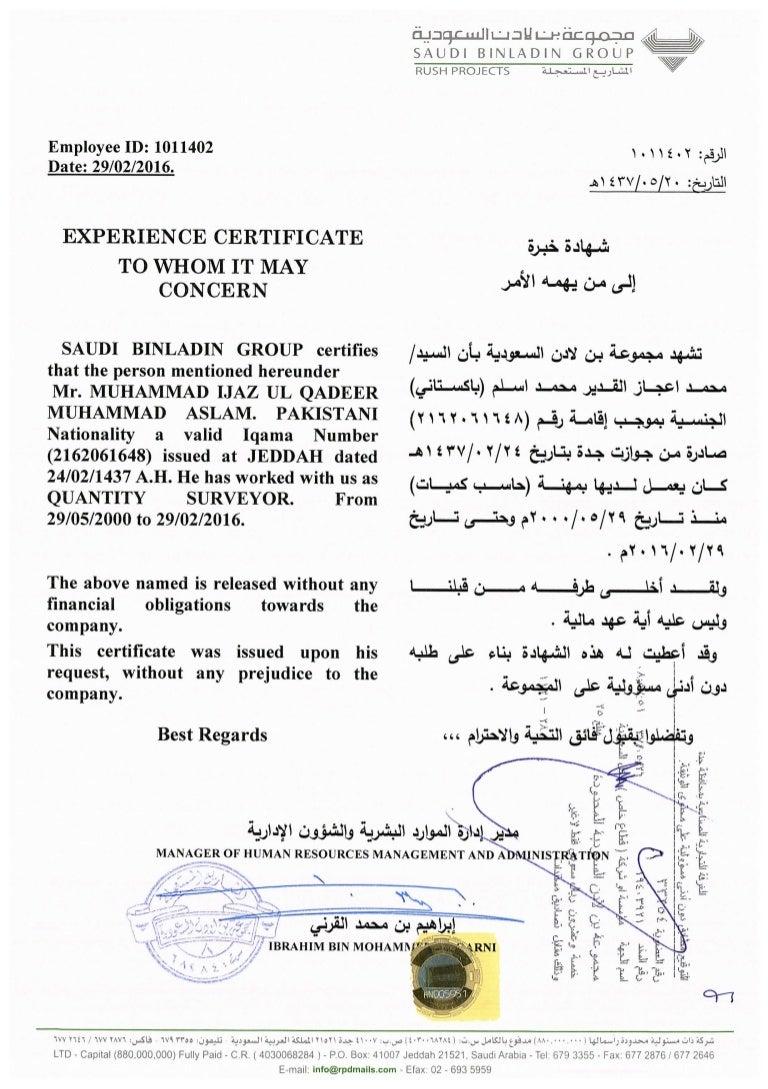 Experience Certificate Sbg Rpd