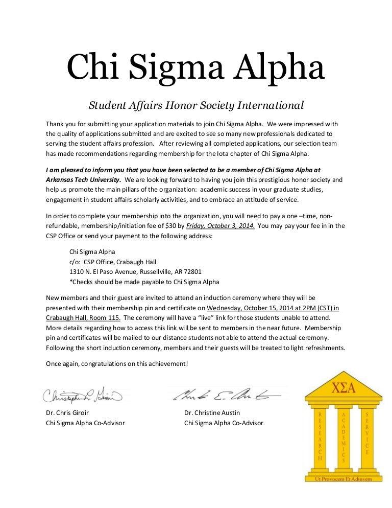 Chi Sigma Alpha Acceptance Letter 2