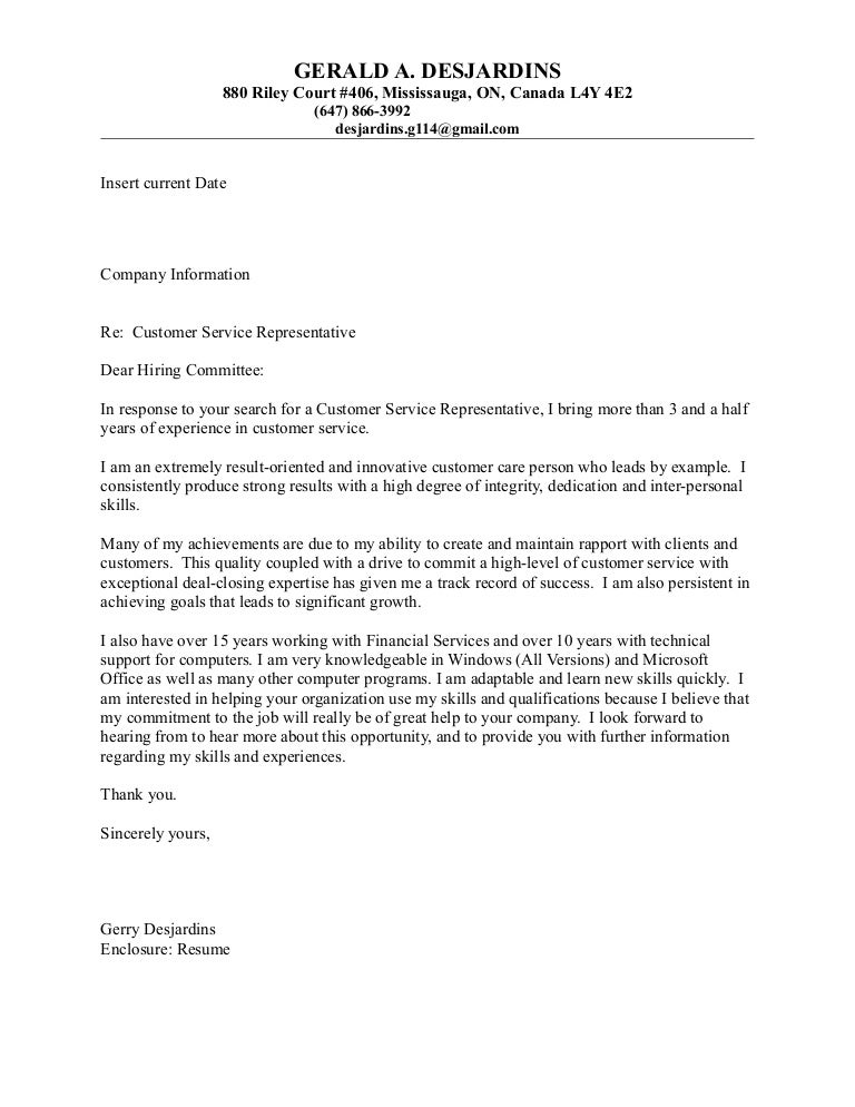 Gerald Desjardins Cover Letter And Resume