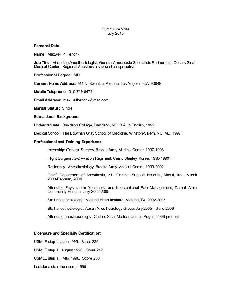 CV, July 2015