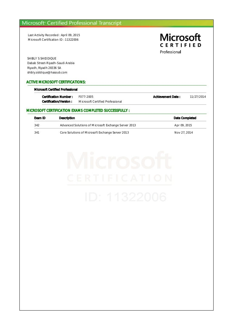 Exchange 2013 Certificat Docpdf