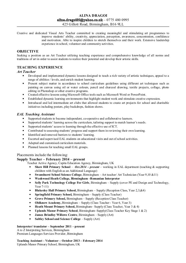 special education teacher resume - Sample Special Education Teacher Resume