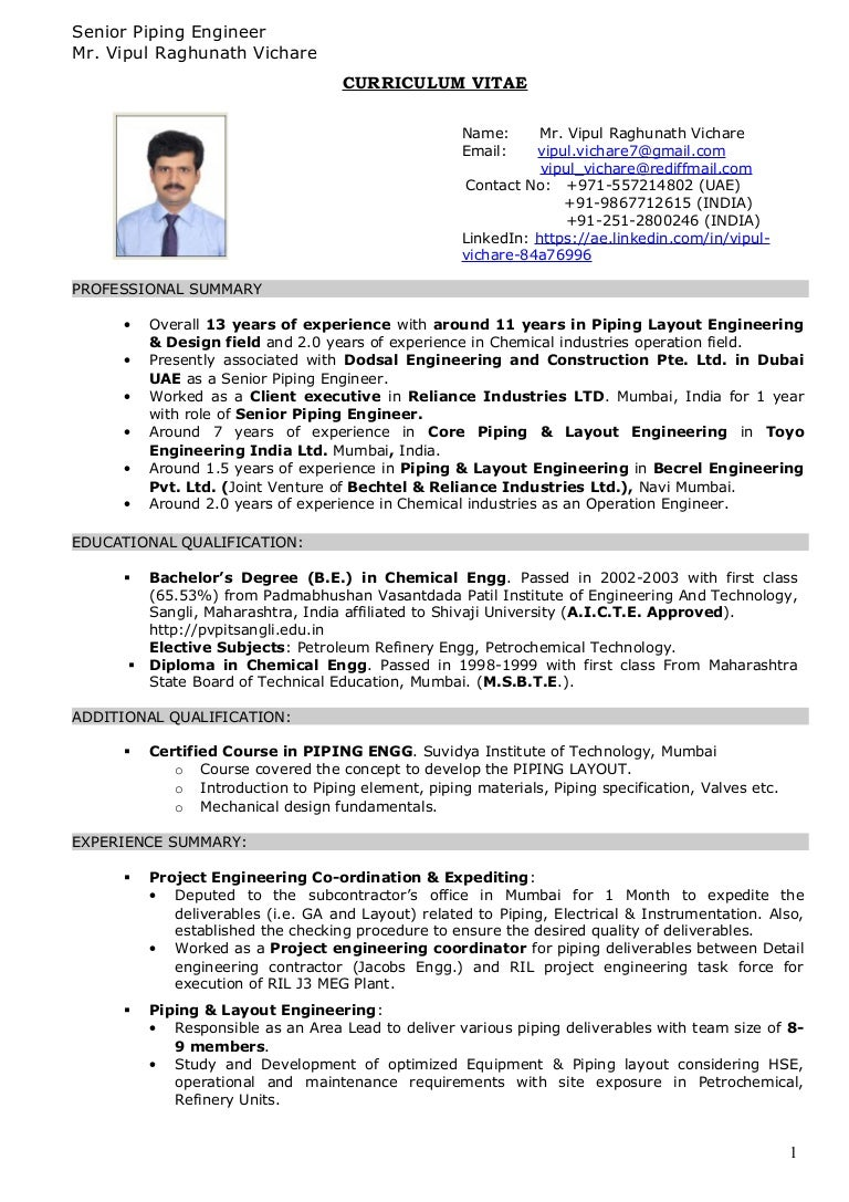 Vipul Vichare Curriculum Vitae 7 Piping Layout Pictures