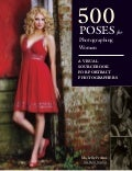 500 poses for photographing women a visual sourcebook for portrait photographers