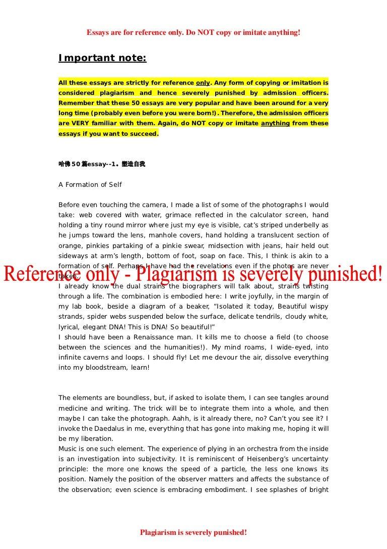 Harvard Essay Examples. 50 Successful Harvard Application Essays