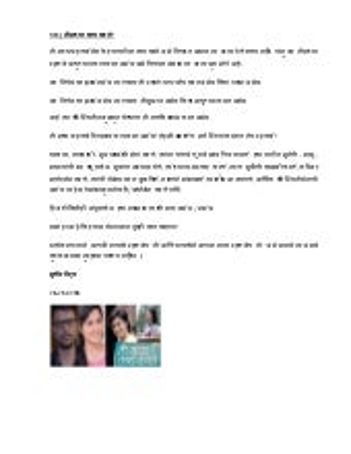 uk essay writing services