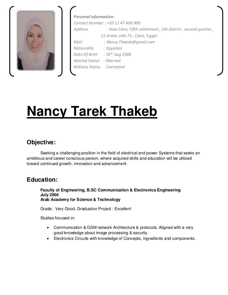 nancy thakeb cv 3
