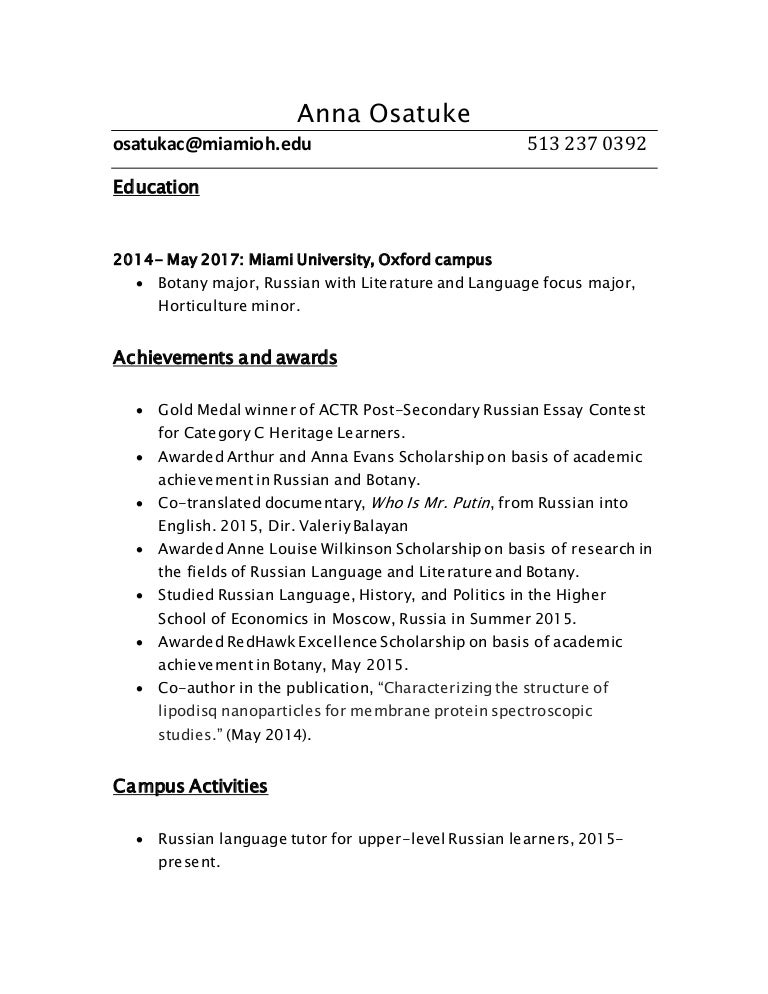 a study of russia essay Cae essay topics css forum about volleyball essay diwali in nepali phrase for argumentative essay year 8 essay perfectly competitive housing market essay on my travel experience unique the research paper pdf mellitus.