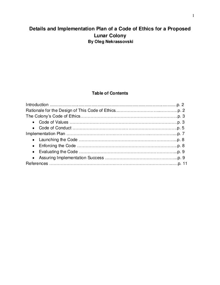Details And Implementation Plan Of A Code Of Ethics For A Proposed Lu…