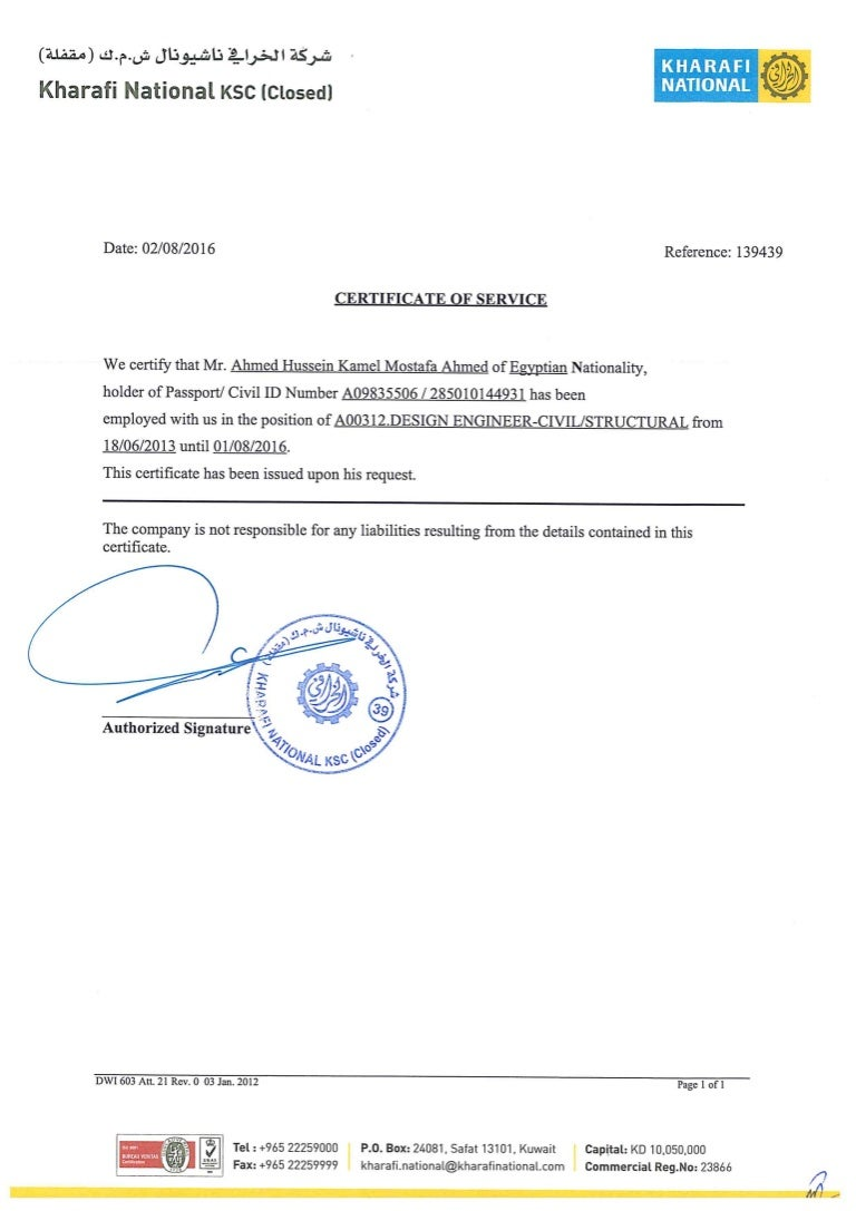 Cerificate of service Kharafi National