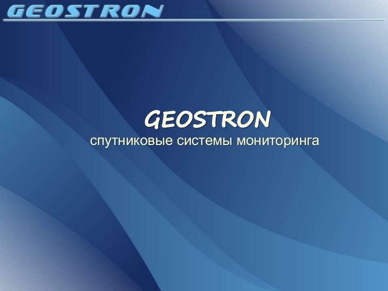 Novacom Gns 30 Cra Инструкция