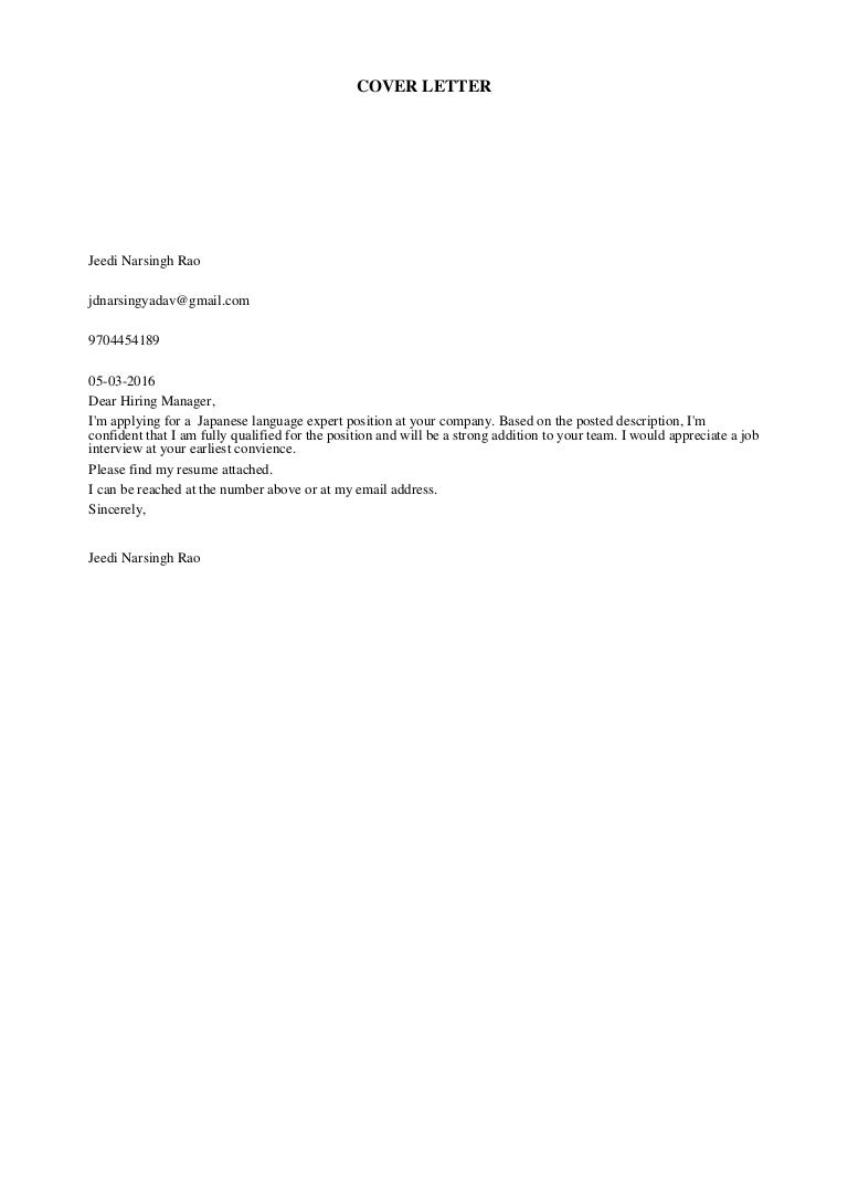 resume Please Find The Attached File Of My Resume key papers on korea essays celebrating 25 years of the centre please find attached my resume dental assistant and hygienist cover letter examples rg internal position