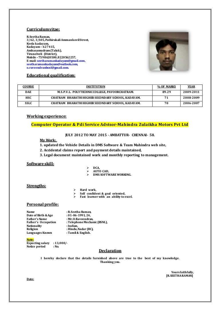 resume autocad operator mechanical designer resume michael b