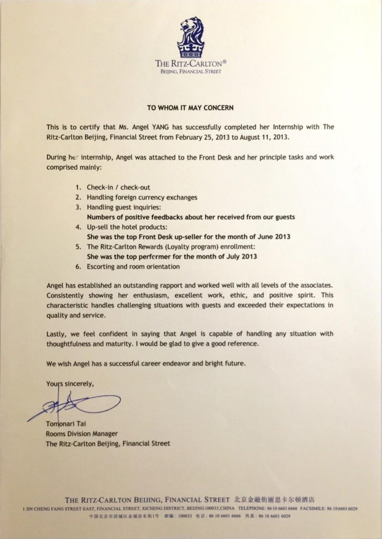 letter of recommendation from ritz carlton