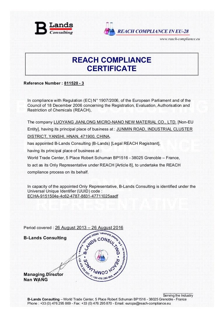 Reach Compliance Certificate Or