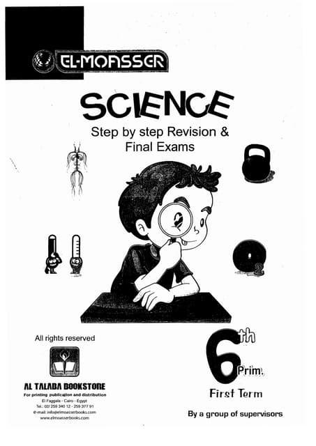 مراجعة كتاب المعاصر فى العلوم ( لغات ) للصف السادس الابتدائى لنصف العام