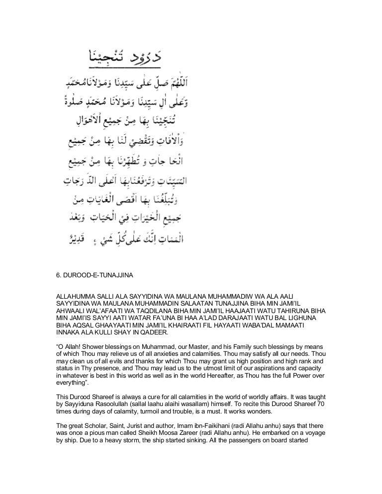 6 durood e tunajjina english arabic translation and transliteration stopboris Choice Image
