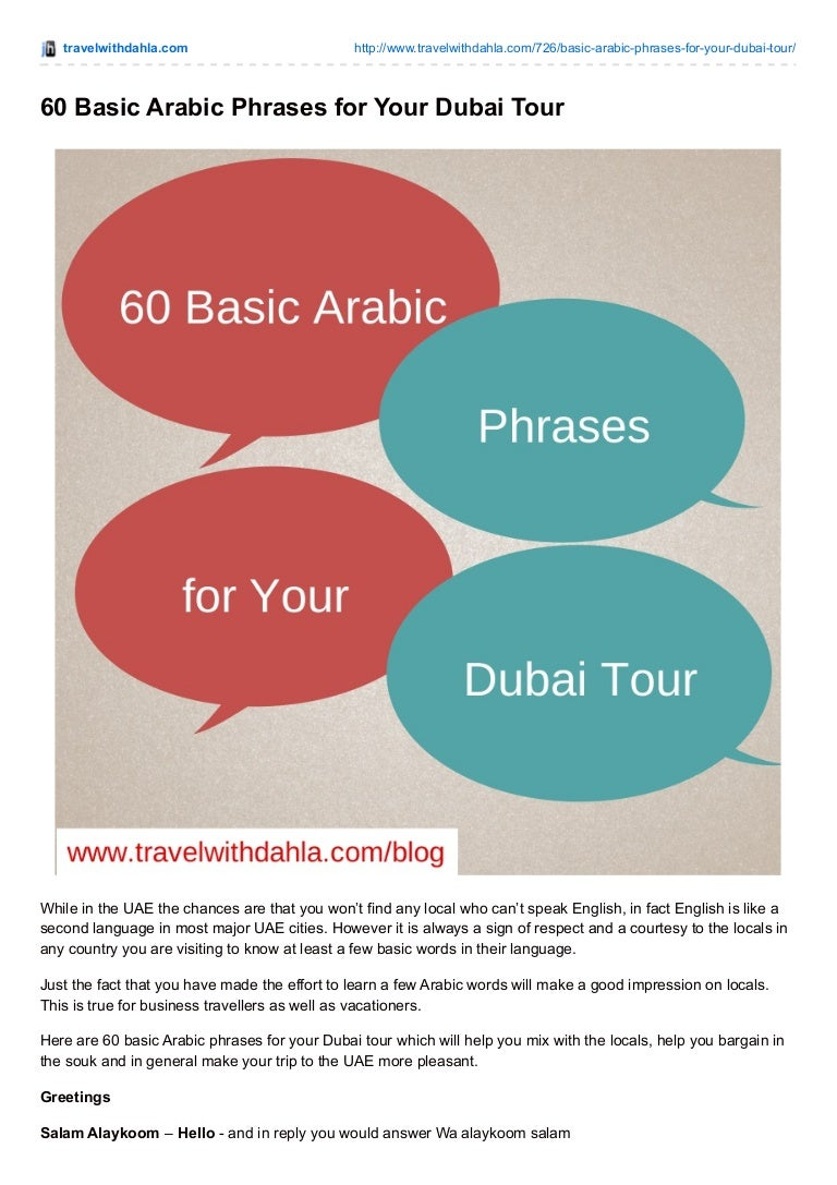 60 basic arabic phrases for your dubai tour 60basicarabicphrasesforyourdubaitour 140318034452 phpapp02 thumbnail 4gcb1395115056 m4hsunfo