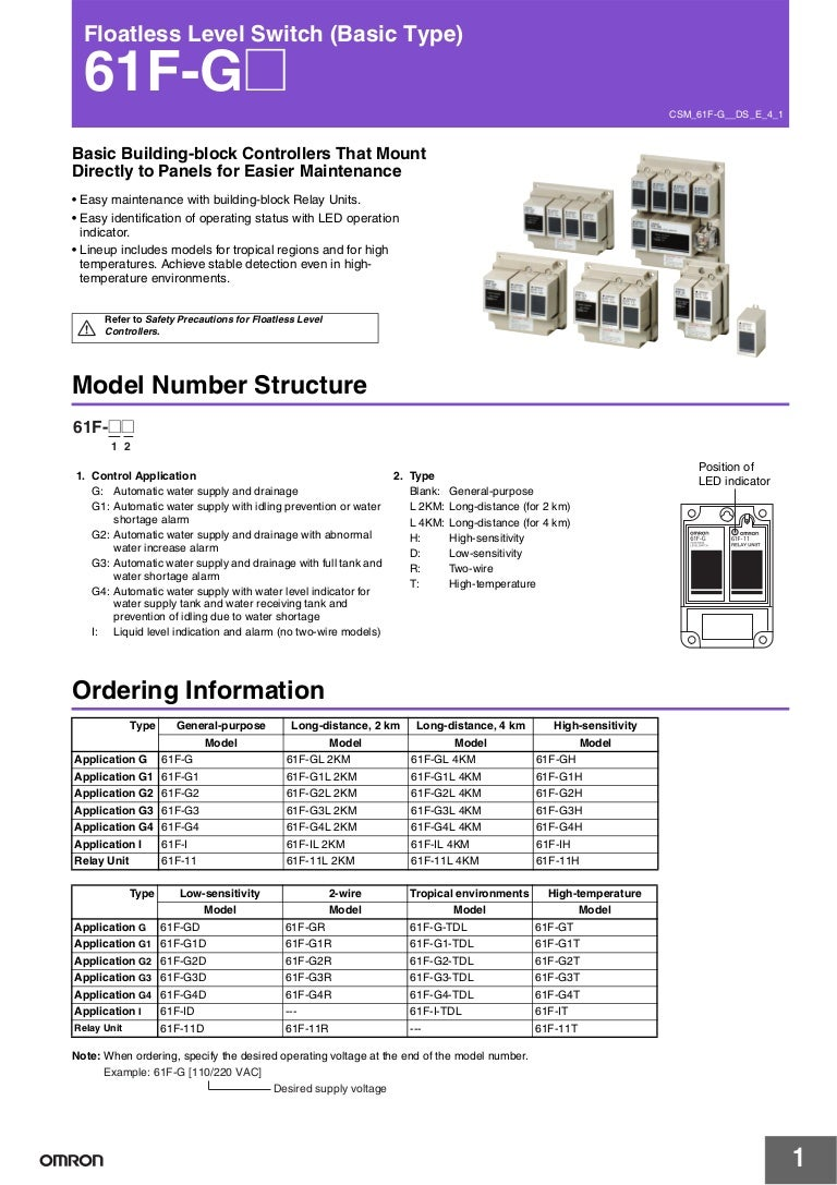 61f G Ds Csm3 Liquid Level Switch Wiring Diagram