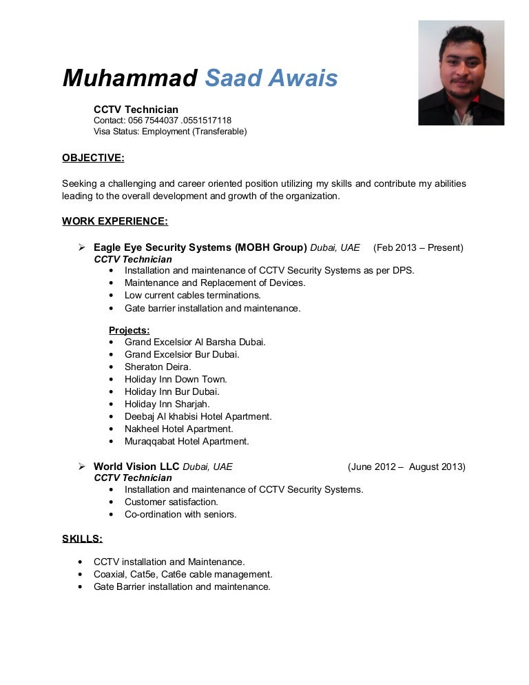 Fantastic Dps Engineering Resume Crest - Best Resume Examples by ...