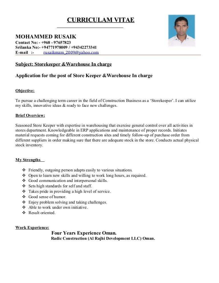 cv for store keeper. Resume Example. Resume CV Cover Letter