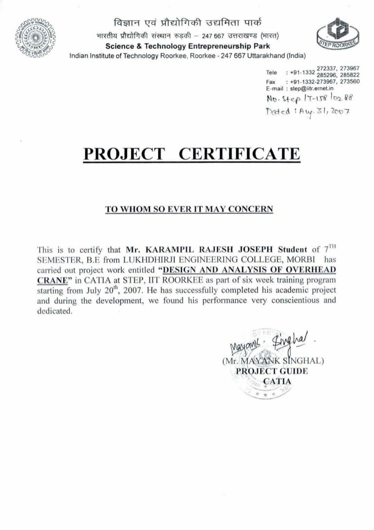 certificate iit slideshare