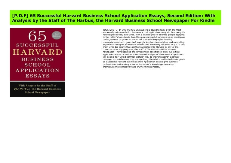 Hbs admission essays essays about the sound and the fury