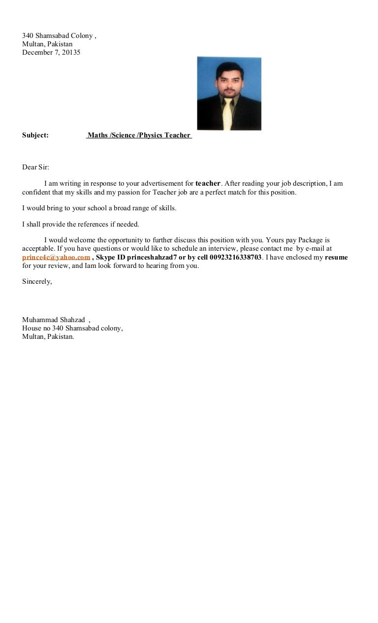 Sample Application Letter As A Teacher on