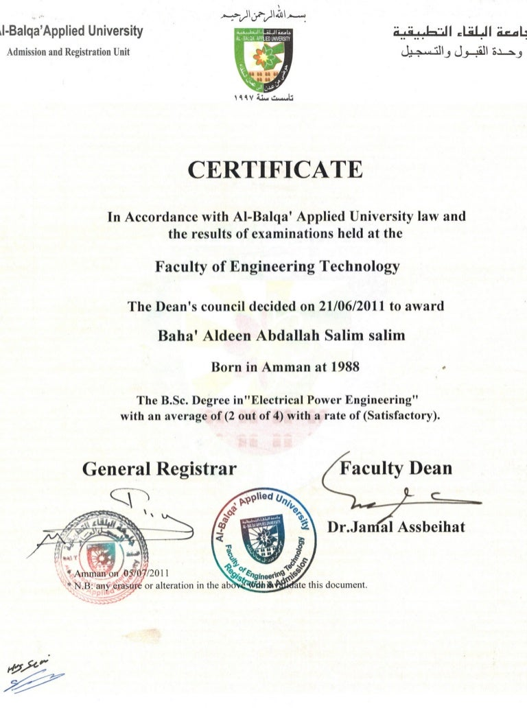 educational certificates eng