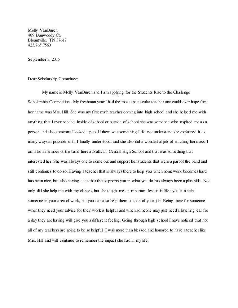scholarship essay for teaching