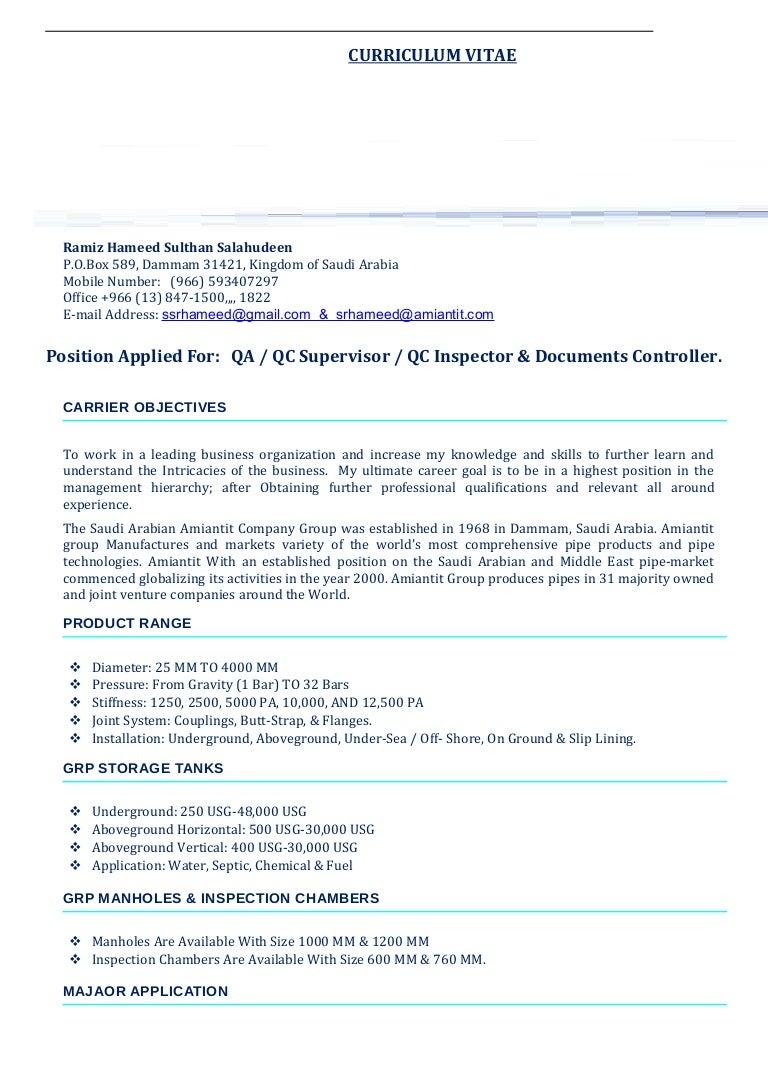 CV For Ramiz Hameed Sulthan Salahudeen 01 09 2015 Word