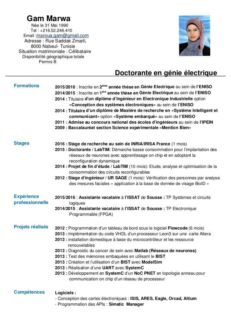 cv marwa pdf