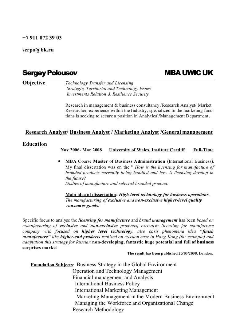 Order business dissertation proposal