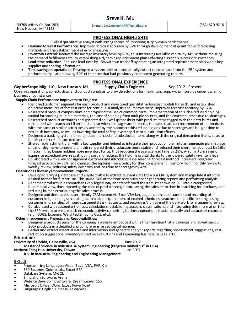 Resume - Steve K. Mu - Supply Chain Engineer 0611