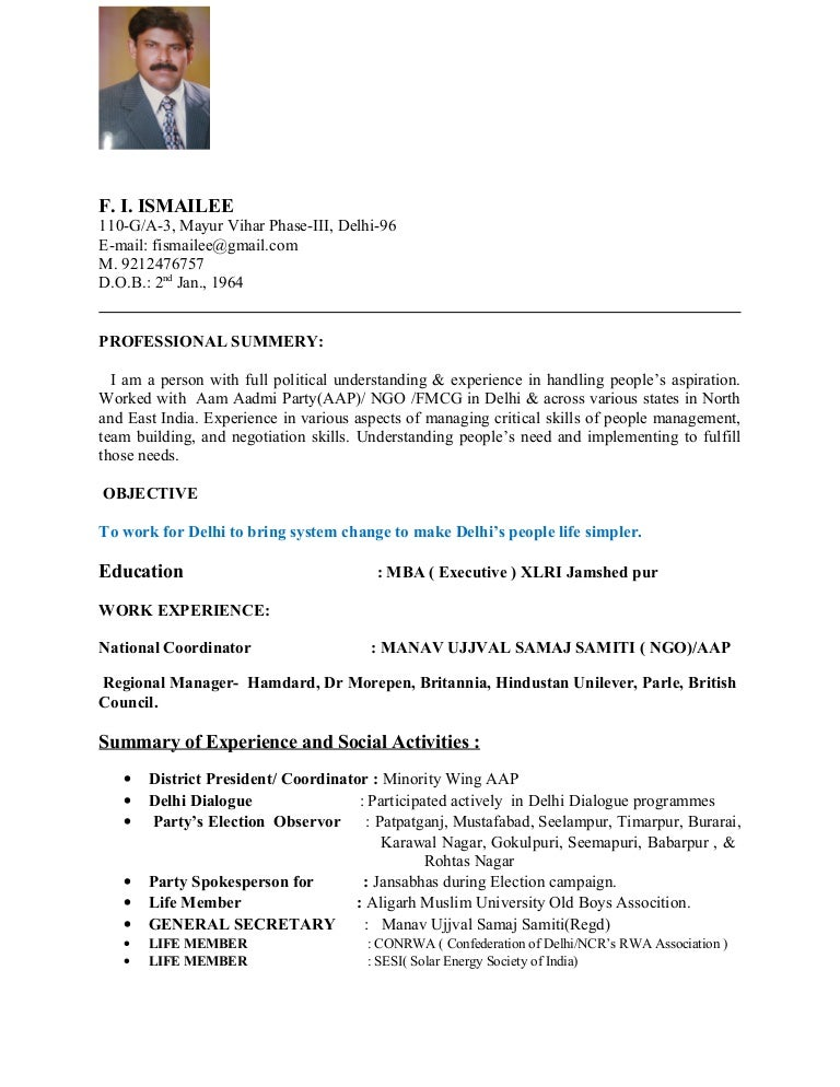 Party Resume. Commercial Acting Resume Inspiredsharescom