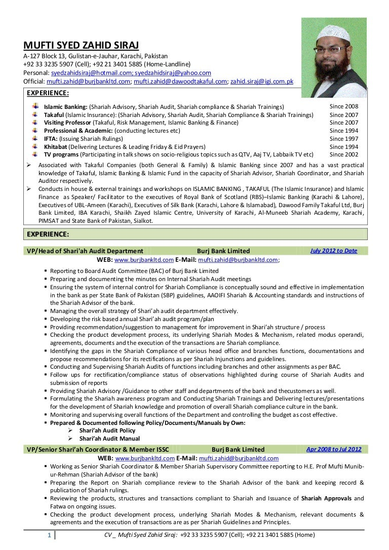 islamic banking essay essays amp research papers at best pricesislamic  banking essay jpg